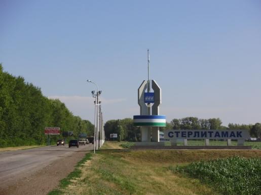 стерлитамак фото города